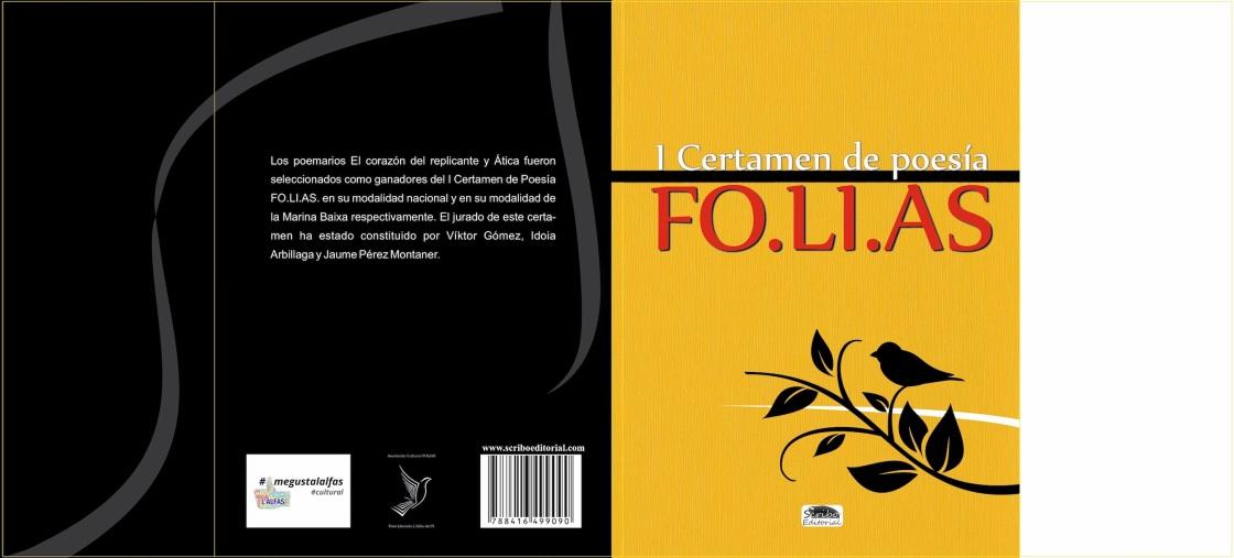 portada I Certamen Folias 20 Diciembre.jpg